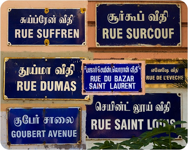 Street names in Tamil and French