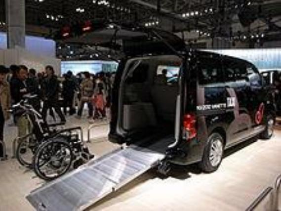 Wheelchair accessible taxi in Tokyo