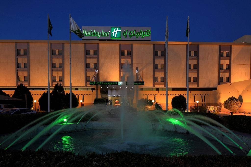 Holiday Inn Tabuk - facade night