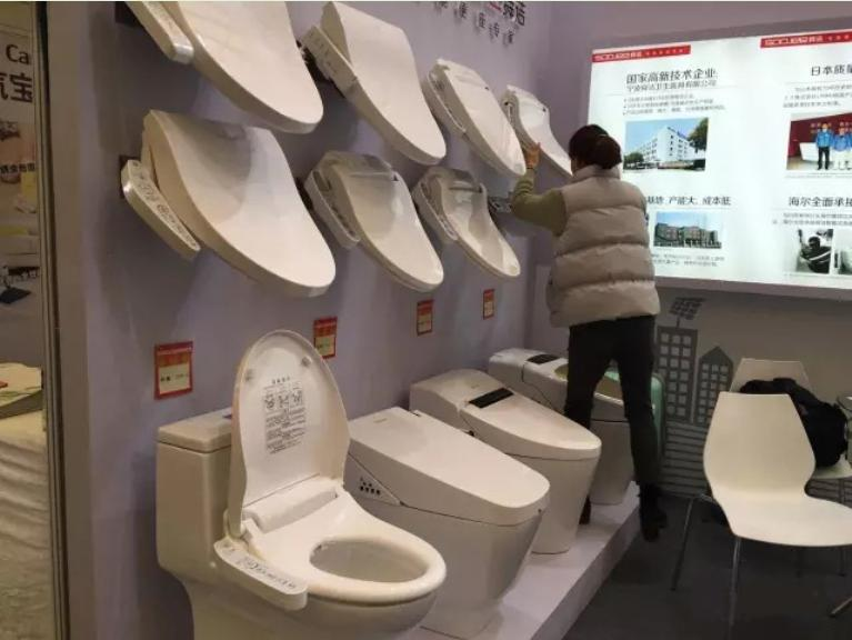 smart toilets in China