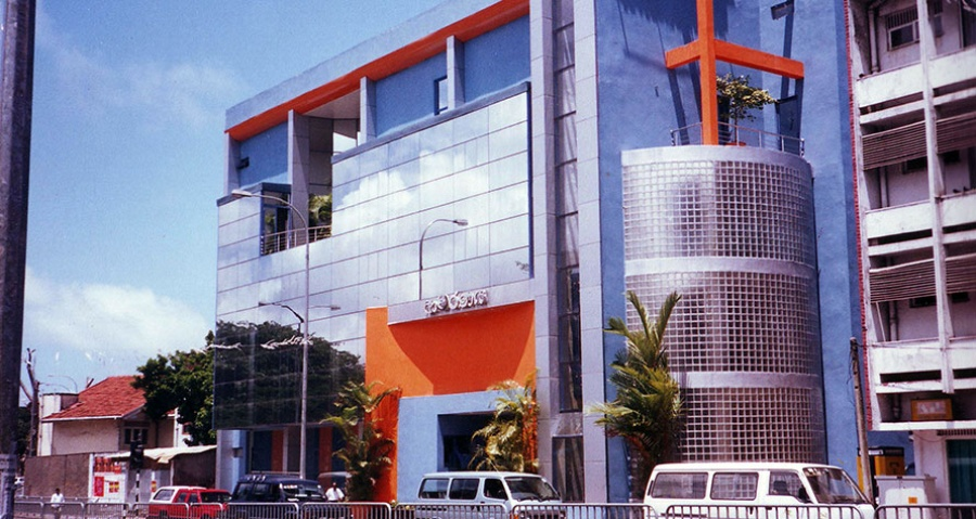 Nicl office by suchith mohotti associates architect in - Srilankan airlines bangalore office number ...